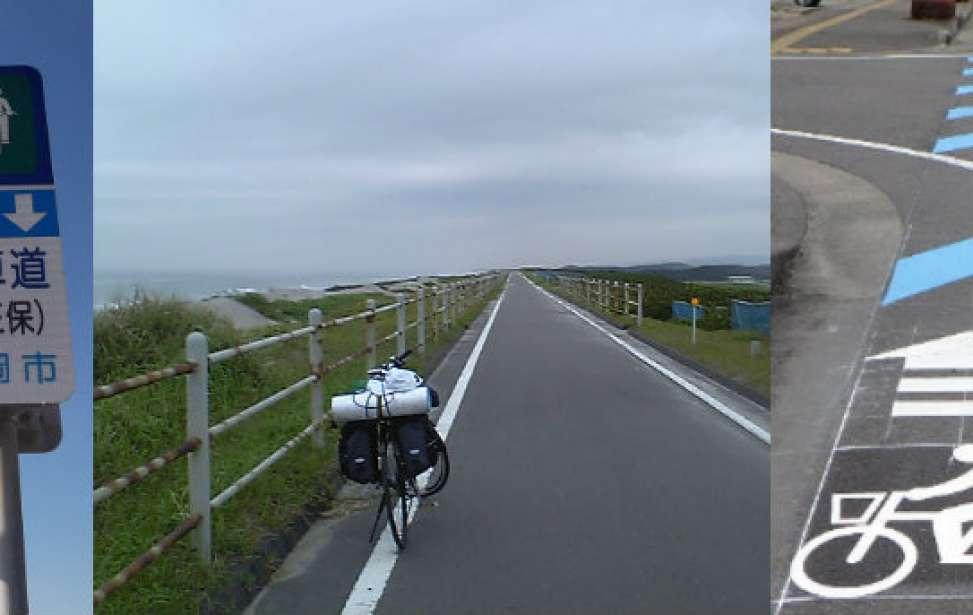 Bikers Rio Pardo | Notícia | Ciclovia do Oceano Pacífico no Japão: 1.400Km de emoção