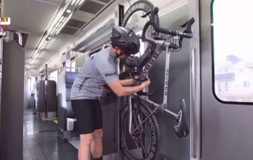 Bikers Rio Pardo | Notícia | Trem exclusivo para ciclistas inicia operações entre Tóquio e China